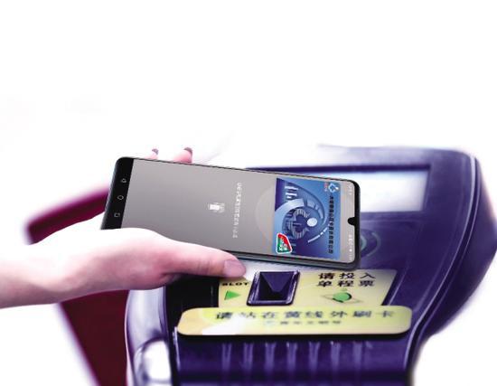 支持熄屏刷卡,无需打开app