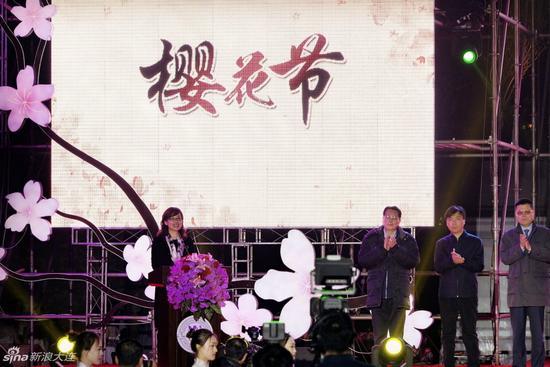 第八届中国大连(旅顺)国际樱花节启幕