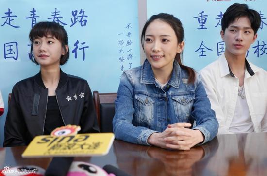 刘同携所有主创首度合体 现身大连解读《青茫》