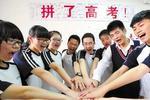 2017年辽宁省普通高考报名即将开始
