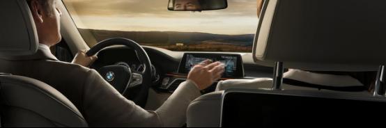 全新BMW 7系 预测未来 不如创造未来637