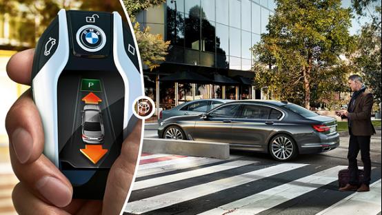 全新BMW 7系 预测未来 不如创造未来353