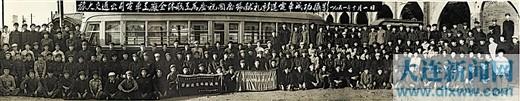 1951年10月1日,新造电车成功,职工合影。