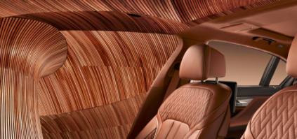 全新BMW 7系个性化定制11.28451