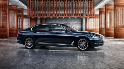 全新BMW 7系个性化定制11.28135