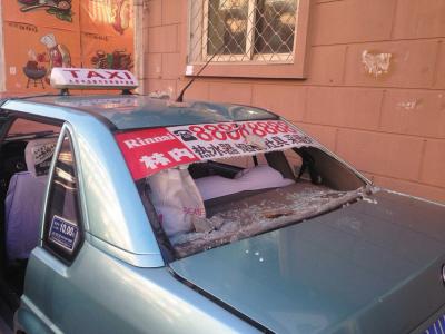 受损的出租车。