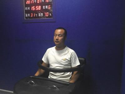 王某被行政拘留10天。