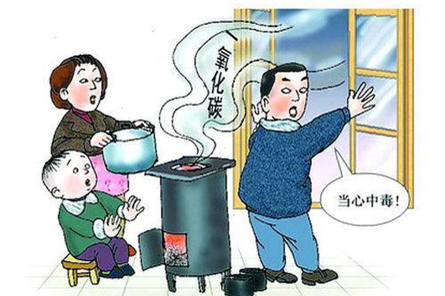 关窗开空调吃火锅 小伙一氧化碳中毒