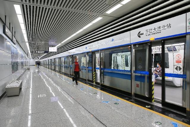 即日起大连全面加强地铁安检力度