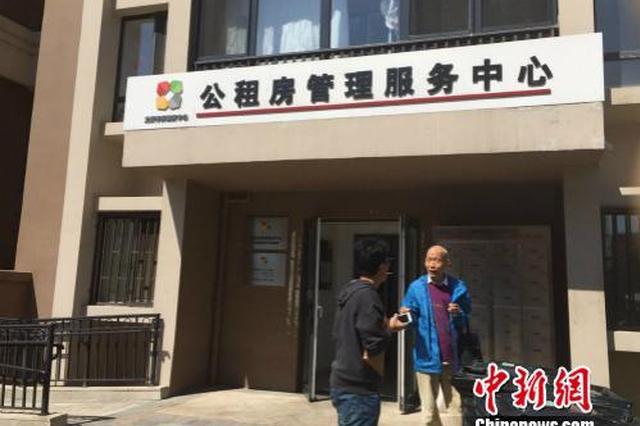 北京新政拟要求按月收房租 京籍无房者租公租房可落户