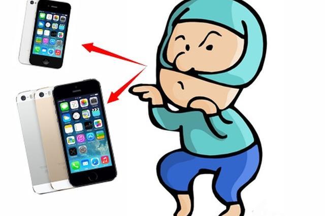 仨人上网俩人丢手机 竟是其中一人偷的