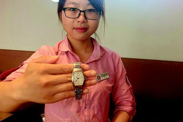 女子捡手表不还 失主排查万个手机号找到拿表人