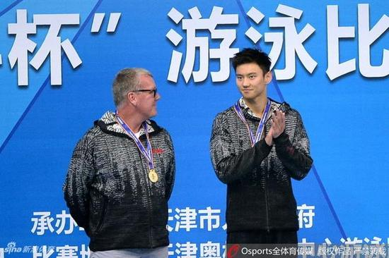 全运会男子50米自由泳宁泽涛夺冠