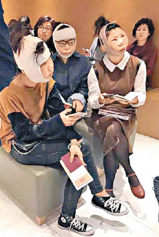 整容3女被滞留在韩国一机场