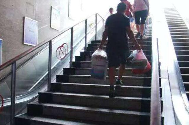 市区5处地下通道更换20部自动扶梯