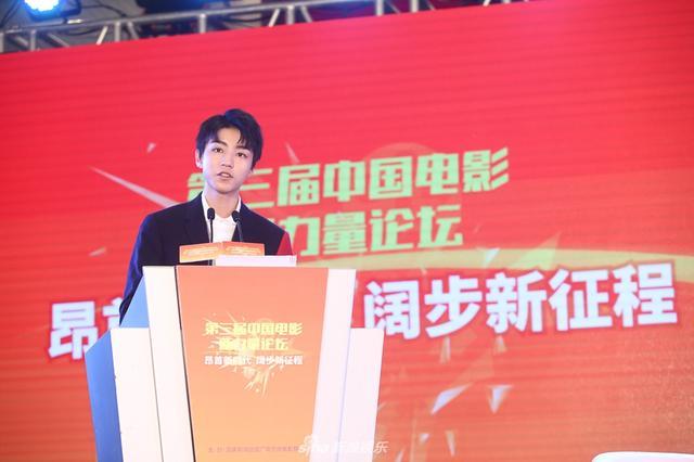 为中国电影建言 120多位电影人齐聚新力量论坛