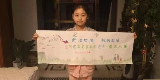 大连大学附属新华医院医生张彩萍的女儿