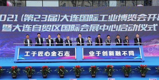 大连国际工业博览会启幕 日韩企业参展规模创新高