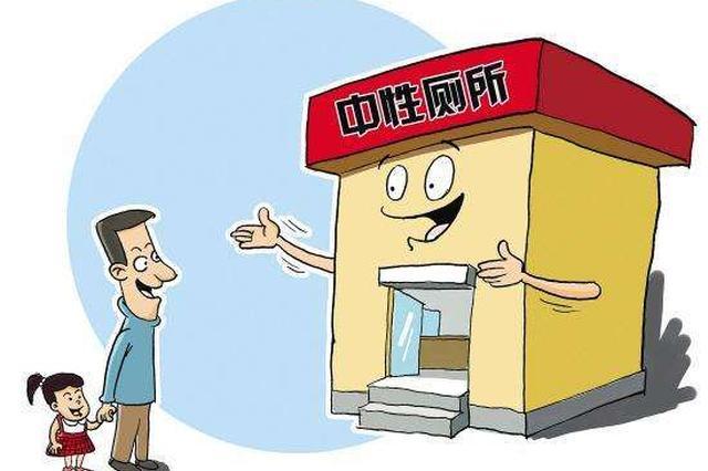 旅顺公厕24小时免费开放
