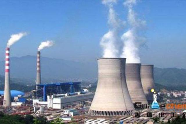 大连推进煤电超低排放改造
