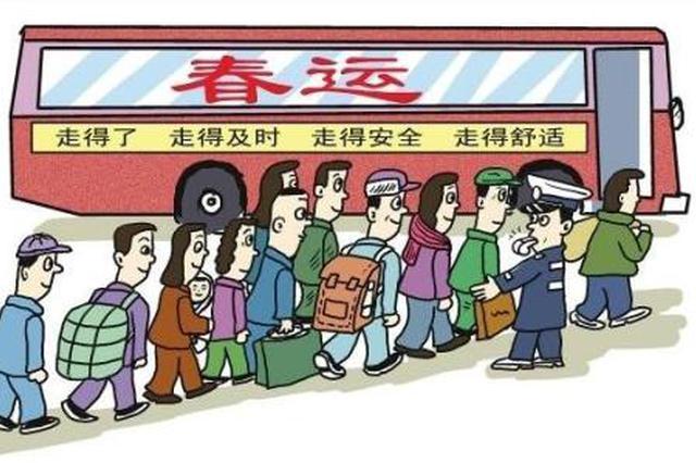 大连港春运发送旅客同比增长2.5%