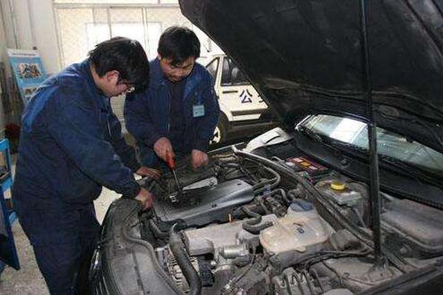 大连开展机动车维修行业危险废物专项整治