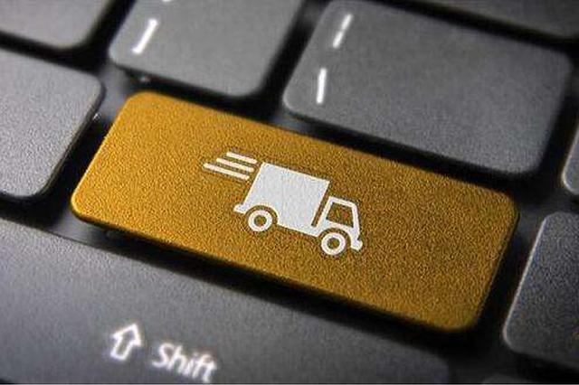 大连进境物品行邮税可移动支付