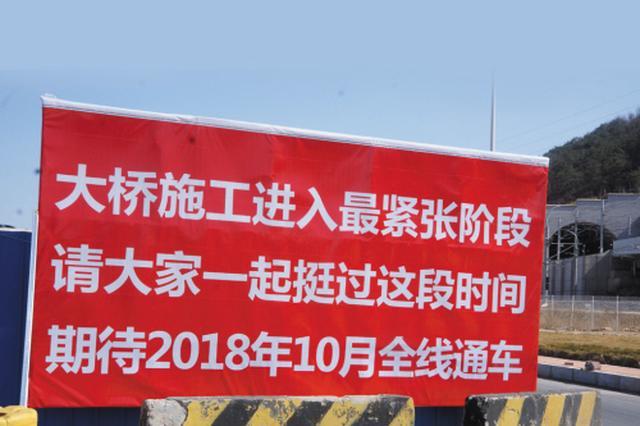 跨黄浦路大桥有望10月通车