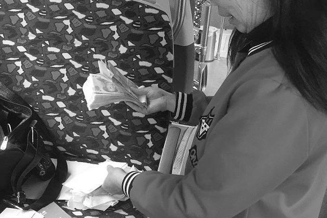 患病女子遗落20万存折 公交司机帮忙找回