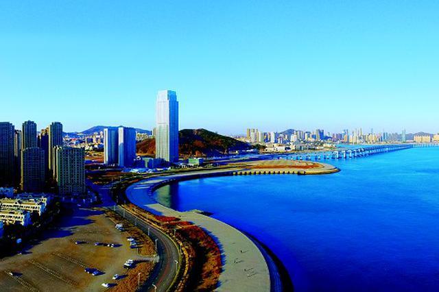 """大连南部海滨将添""""蓝色海湾"""""""