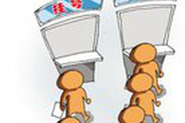 沙区妇保院将实行实名制挂号就诊