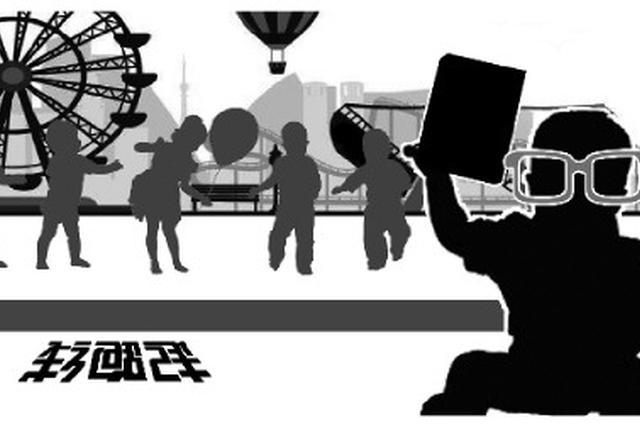 新京报刊文评学微积分的牛娃简历 违反成长规律