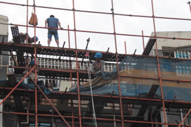 大连计划改造老旧楼房150栋
