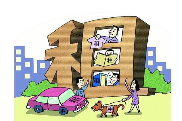 用于租房住的公积金提取额度本月起上涨