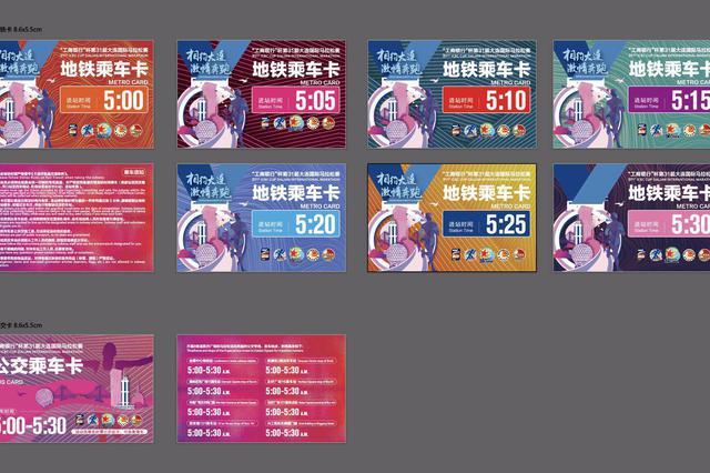 第31届大连国际马拉松赛当日大连地铁27列专列运送运动员