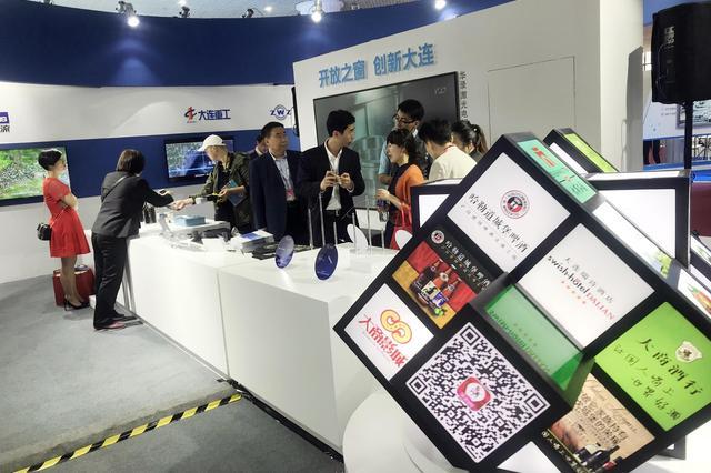 大商集团出席首届中国自主品牌博览会——凝练八字奋斗宣言 大