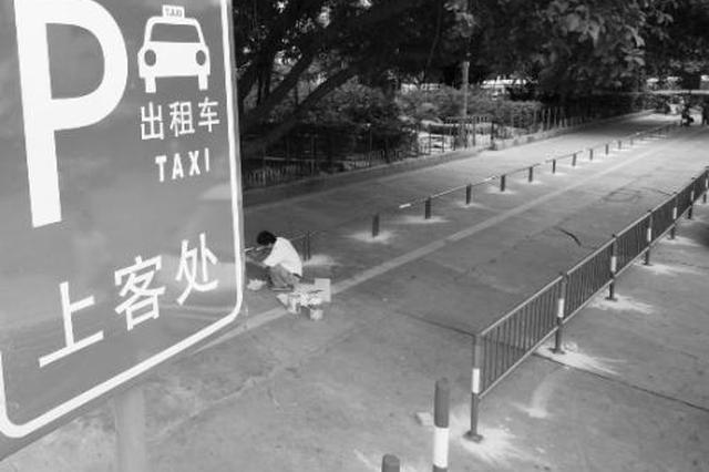 大连将设立政府公益类出租车停靠站