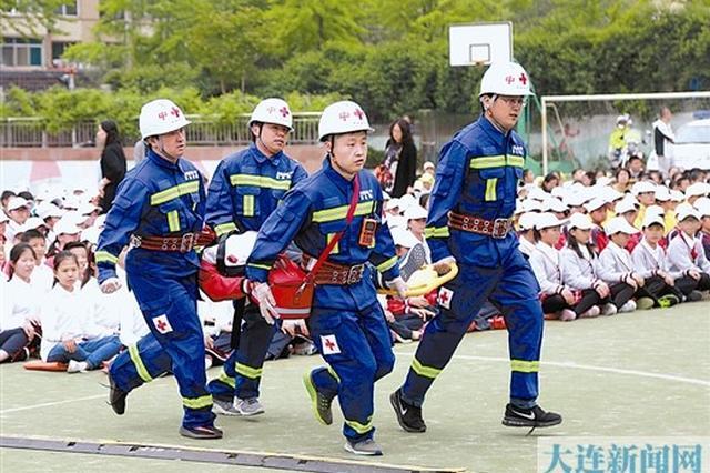 地震局防灾减灾综合演练进校园