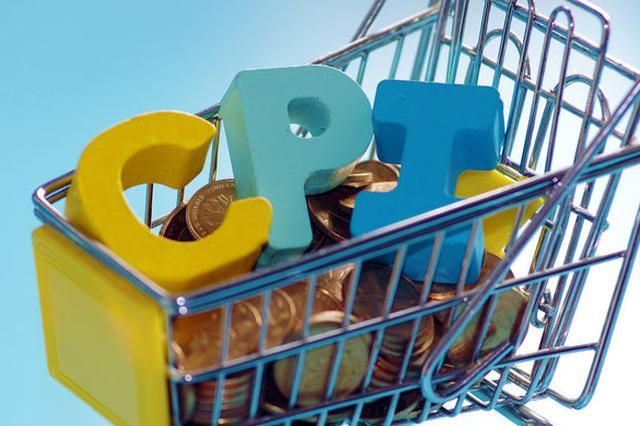 今年4月大连CPI同比上涨3.5%