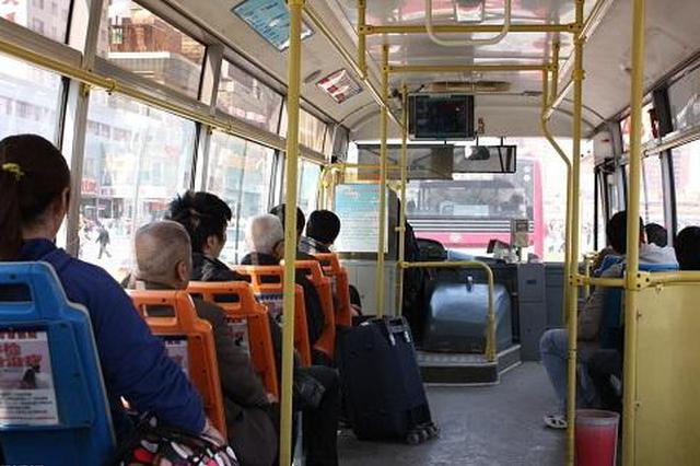 一条公交线路一周内发生4起乘客遗落物品事件