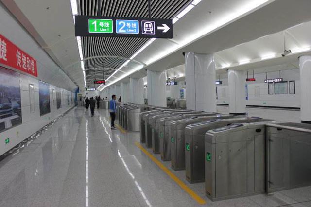 地铁1、2号线今起调整运营时间