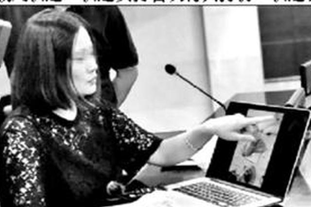 女子投诉快递员反遭其持石块入室殴打 索赔76万