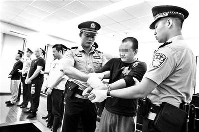 北京黑中介敲诈勒索踹门驱赶租户 4名涉事人获刑