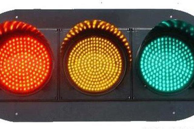 大连逐步实施倒计时信号灯改造