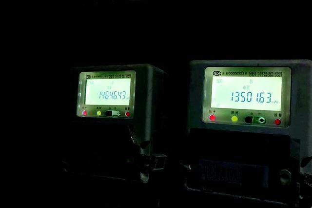 电表接错两住户错缴电费近5年