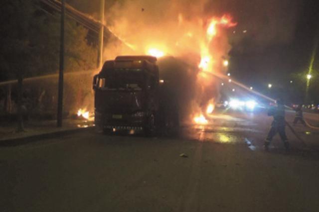 21米长拖挂车莫名路边起火