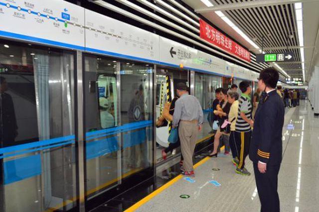 男子恶意破坏地铁紧急开门装置被抓