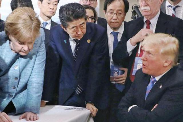 日媒:安倍为G7首脑宣言扮协调角色 貌似自卖自夸