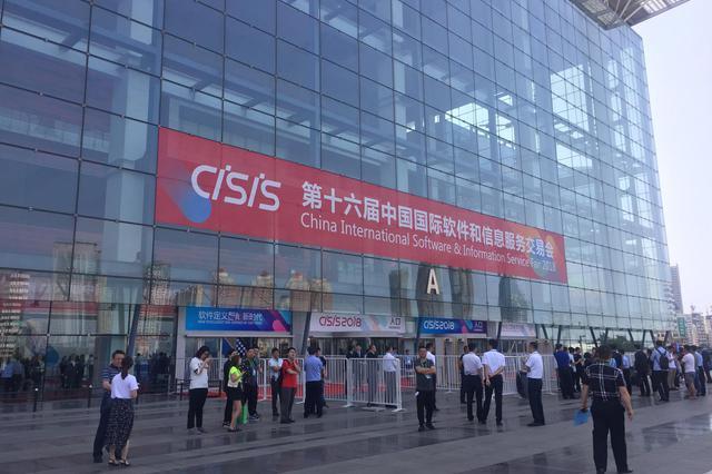 第十六届中国国际软交会在连开幕