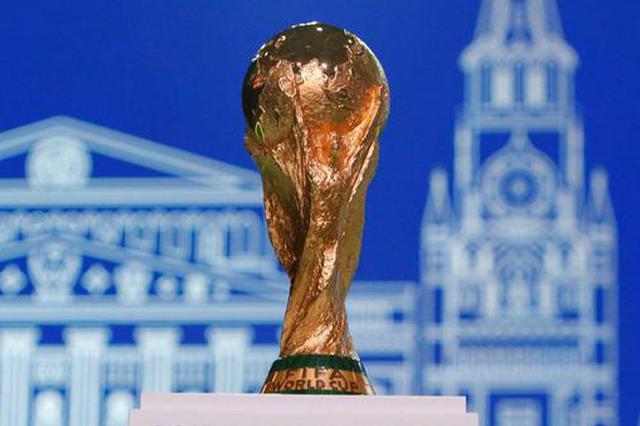 FIFA宣布2026年世界杯主办国为美国墨西哥加拿大